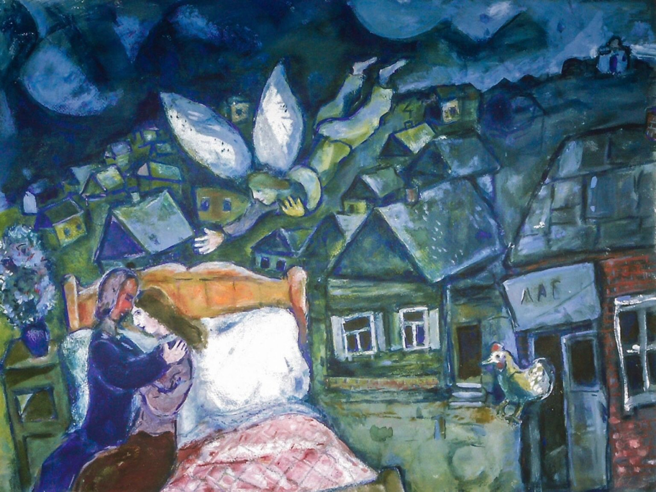 Paintings By Chagall Married Couple - Defendbigbird.com
