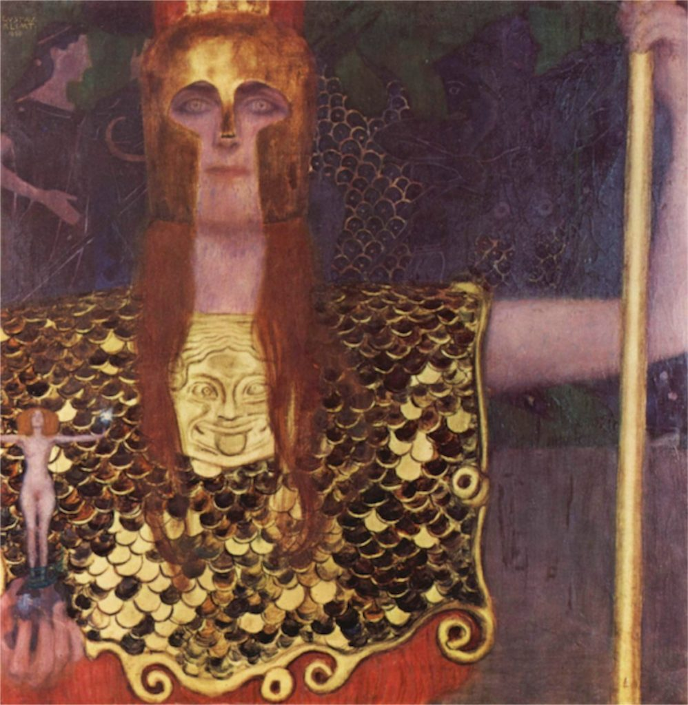 Pallas Athena Klimt